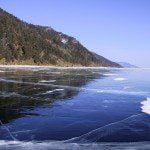 Baikal Lake in Russia.